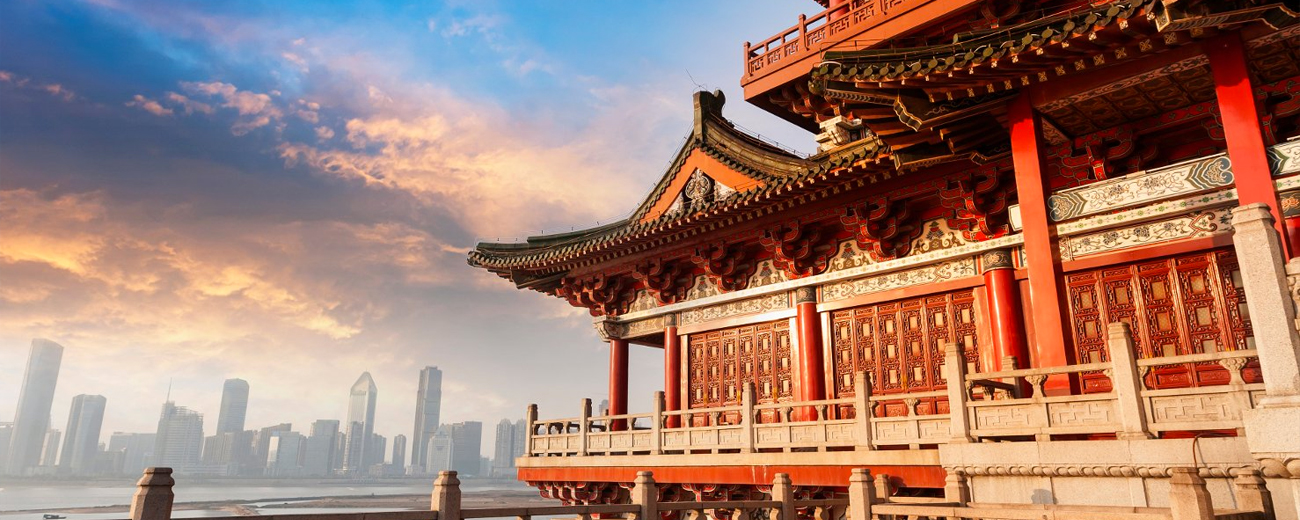 Autentica Cina